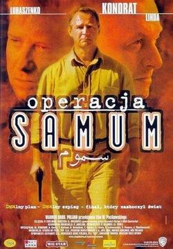 : Operacja Samum