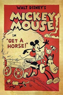 : Get a Horse!