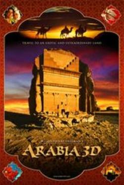 : Arabia 3D
