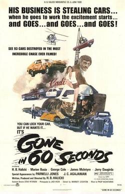 : 60 sekund