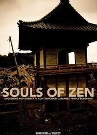 Dusze Zen