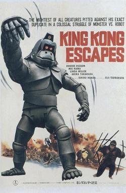 : Ucieczka King Konga
