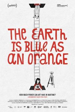 : Ziemia jest niebieska jak pomarańcza