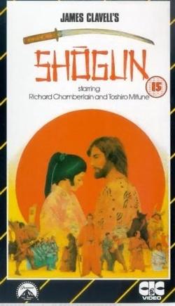 : Shogun
