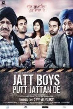 : Jatt Boys Putt Jattan De