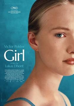 : Girl