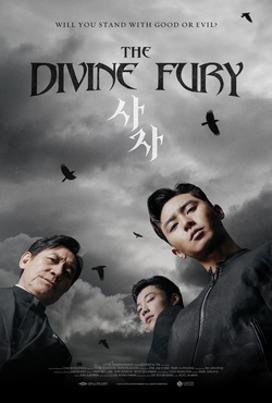 : The Divine Fury