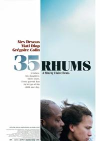 35 kieliszków rumu