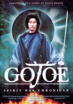 : Gojoe