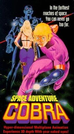 : Space Adventure Cobra