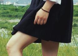 : Niegrzeczna dziewczyna