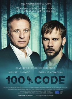 : The Hundred Code