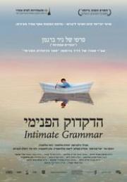 : Gramatyka intymności