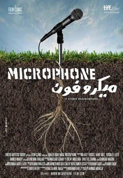 : Mikrofon