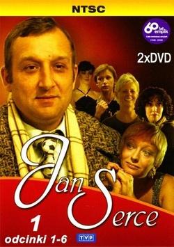 : Jan Serce