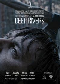 Głębokie rzeki