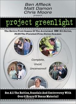 : Project Greenlight