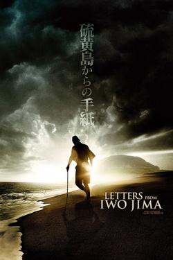 : Listy z Iwo Jimy