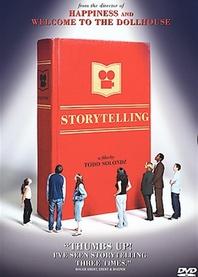Opowiadanie