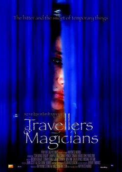 : Podróżnicy i magowie