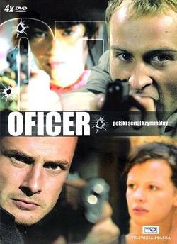 : Oficer