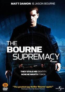 : Krucjata Bourne'a