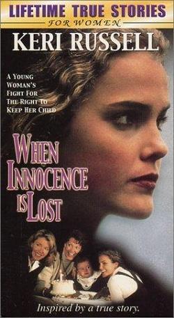 : When Innocence Is Lost