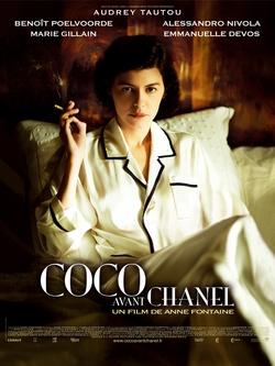 : Coco Chanel