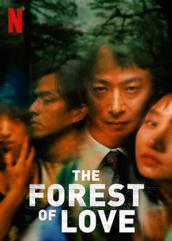 : The Forest of Love