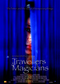 Podróżnicy i magowie