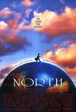 : North