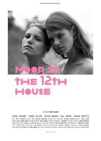 Księżyc w dwunastym domu