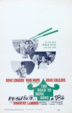 : The Road to Hong Kong