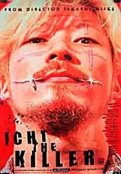 : Ichi the Killer