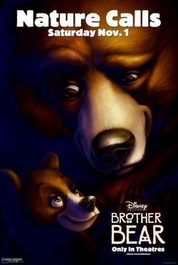 : Mój brat niedźwiedź