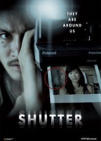 Shutter. Widmo