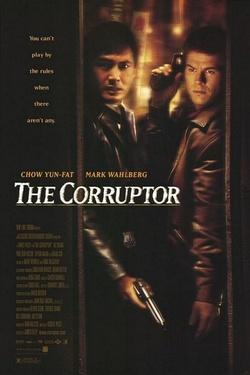: W szponach korupcji