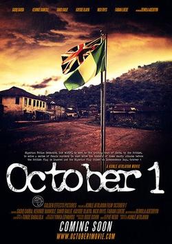 : October 1