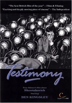 : Testimony