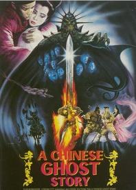 Chińskie duchy
