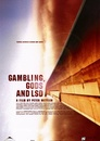 Hazard, bogowie i LSD