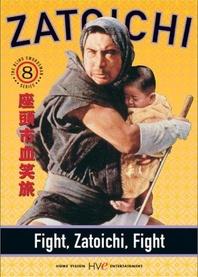 Zatôichi kesshô-tabi