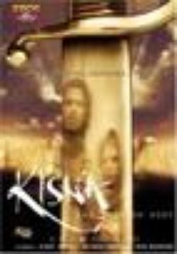 : Kisna: The Warrior Poet