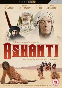 : Ashanti