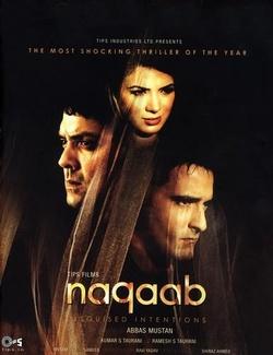 : Naqaab