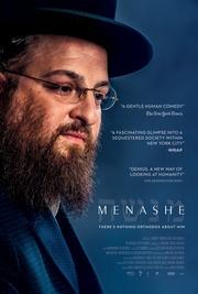 : Menashe
