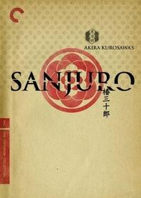 Sanjuro - samuraj znikąd