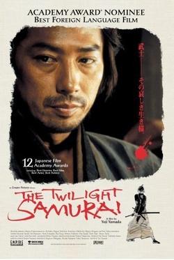 :  Samuraj - Zmierzch