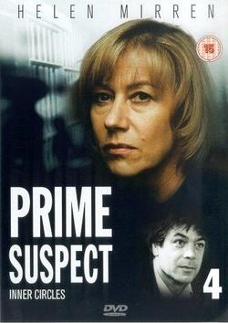: Prime Suspect: Inner Circles