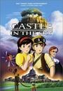 Laputa - zamek w chmurach | Laputa – podniebny zamek